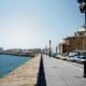 Cadiz by the sea photo